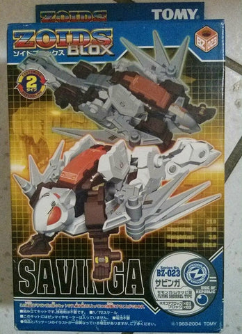 Tomy Zoids 1/72 Blox BZ-023 Savinga Fling Squirrel Type Plastic Model Kit Action Figure - Lavits Figure