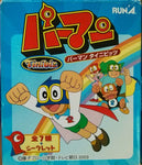 Run'A Tinibiz Perman Fujiko Fujio 7 Trading Collection Figure Set - Lavits Figure  - 1