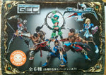 Megahouse Soul Calibur 3 Trading Collection 1P Color 6 Figure Set - Lavits Figure