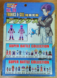 Bandai 1997 Dragon Ball GT Super Battle Collection Vol 29 Trunks & Gill Action Figure - Lavits Figure  - 2