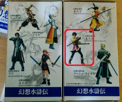 Yamato Konami Genso Suikoden Trading Collection Hero II 2 Mini Figure - Lavits Figure
