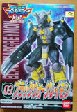 Bandai 2000 Digimon Adventure Black War Greymon Plastic Model Kit Figure - Lavits Figure  - 1