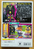 Bandai 2000 Digimon Adventure Black War Greymon Plastic Model Kit Figure - Lavits Figure  - 2