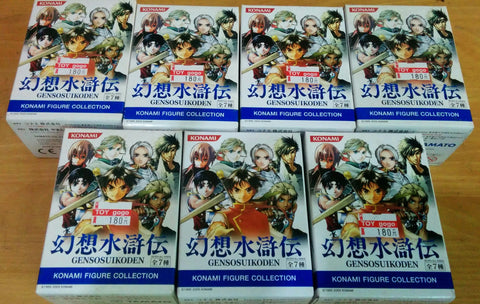 Yamato 2005 Konami Genso Suikoden 7 Trading Collection Figure Full Set - Lavits Figure  - 1