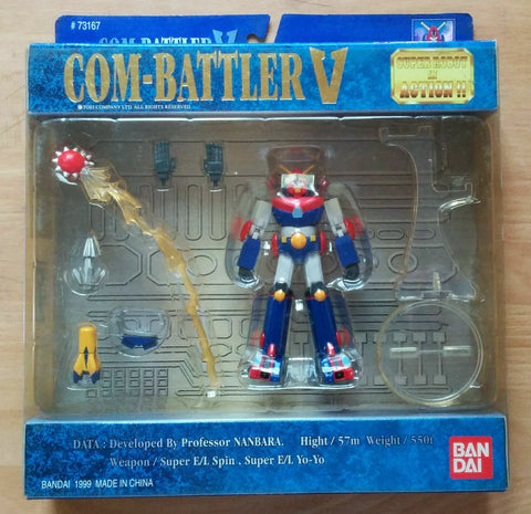 Bandai 1999 Super Robot In Action Com-Battler Combattler V Action Figure - Lavits Figure  - 1