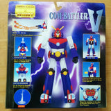 Bandai 1999 Super Robot In Action Com-Battler Combattler V Action Figure - Lavits Figure  - 2
