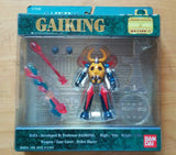 Bandai 1999 Super Robot In Action Gaiking Collection Figure - Lavits Figure  - 1