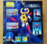 Bandai 1999 Super Robot In Action Gaiking Collection Figure - Lavits Figure  - 2