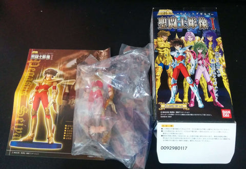 Bandai Saint Seiya Real Collection Statue Agaruma Agalma P1 Pegasus Secret Ver Trading Figure - Lavits Figure