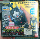 Bandai 1996 Heavy Former Bee B-Fighter Kabuto Beetle Borgs Command Voicer Trading Figure - Lavits Figure  - 1