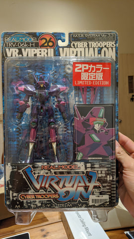 Sega Cyber Troopers Virtual On Real Model 26 M.S.B. TRV-06K-H Viper II Limited 2P Ver Action Figure
