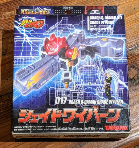 Takara 2006 Battle B-Daman Crash 017 Shade Wyvern Plastic Model Kit Figure