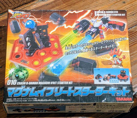 Takara 2005 Crash B-Daman 010 Magnum Ifrit Starter Set Model Kit Figure