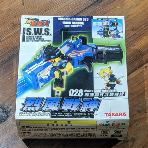 Takara Crash B-Daman 028 Mach Garuda Model Kit Figure