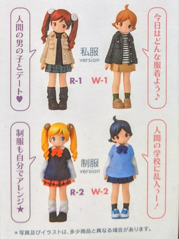 Wonder Festival WF 2005 Mascot Wonda & Reset Stylish Thief 4 Trading Collection Figure Set