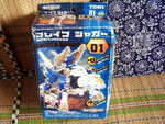 Tomy Zoids 1/72 NBZ-01 Neo Blox Brave Jaguar Plastic Model Kit Action Figure - Lavits Figure  - 1