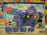 Takara Burst Ball Barrage Super Battle B-Daman No R 142 Striker Gemini Model Kit Figure - Lavits Figure  - 1