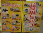 Megahouse Miniatures School Student Lunch Yellow Box Ver. 10 Figure Set - Lavits Figure  - 1