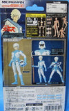 Takara Microman Micro Action Series MA-35 Votoms Ypsilon Figure - Lavits Figure  - 2