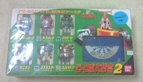 Bandai 1997 B-Robo Kabutack Beetle Battle Play Set Part Vol 2 Action Figure - Lavits Figure  - 1