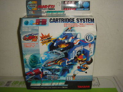 Takara Battle B-Daman Catridge System No 116 Comet Dragon Suiseiryu Model Kit Figure - Lavits Figure  - 1
