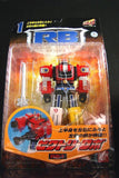 Bandai Power Rangers Gogo Five V Lightspeed Rescue Victory Robo RB-1 Action Figure - Lavits Figure  - 1