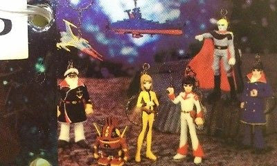 Banpresto Star Blazers Space Battle Ship Yamato 8 Mini Key Ring Chain Holder Figure - Lavits Figure  - 1