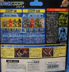Takara Vintage Microman Micronauts Command 1 Series M-151 East Action Figure - Lavits Figure  - 2