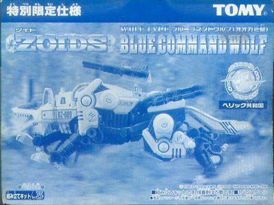 Tomy Zoids 1/72 RZ-009 Limited Blue Command Wolf Type Figure - Lavits Figure