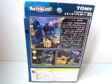 Tomy Zoids 1/72 NBZ-02 Neo Blox Hardbear Plastic Model Kit Action Figure - Lavits Figure  - 2