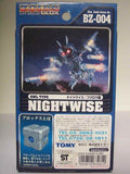 Tomy Zoids 1/72 Blox BZ-004 Nightwise Owl Type Plastic Model Kit Action Figure - Lavits Figure  - 2