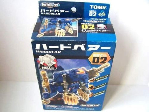Tomy Zoids 1/72 NBZ-02 Neo Blox Hardbear Plastic Model Kit Action Figure - Lavits Figure  - 1