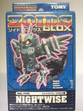 Tomy Zoids 1/72 Blox BZ-004 Nightwise Owl Type Plastic Model Kit Action Figure - Lavits Figure  - 1