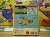 Takara 1997 Burst Ball Barrage Super Battle B-Daman No 140 Blade Orochi Model Kit Figure - Lavits Figure  - 2