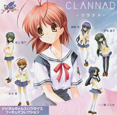 Millennium DGP Digital Gals Gashapon Clannad 5 Animal Ears ver Figure Set