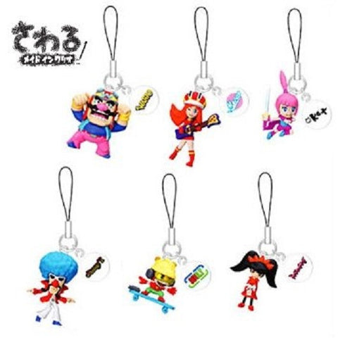Yujin Nintendo Made In Wario Gashapon 6 Mini Swing Strap Figure Set - Lavits Figure  - 1