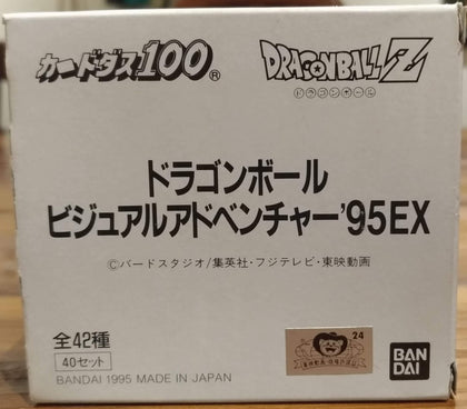 Bandai 1995 Dragon Ball Z DBZ 1995 EX Sealed Box 200 Trading Collection Card Set