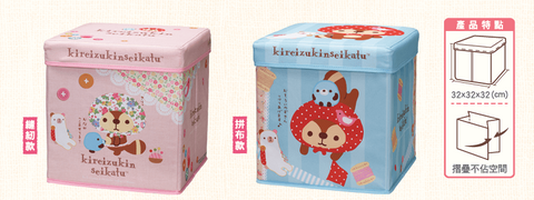 "Sanrio Kireizukin Seikatsu 7-11 Limited 12.5"" x 12.5"" x 12.5"" 2 Type Foldable Fabric Storage Box Set - Lavits Figure"