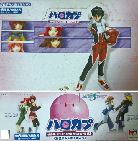 Megahouse Gundam Seed Destiny Haro Ball Big Capsule Part 3 6 Trading Figure Set