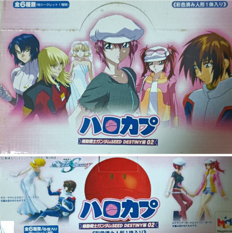 Megahouse Gundam Seed Destiny Haro Ball Big Capsule Part 2 6 Trading Figure Set