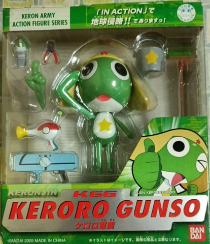 Bandai Keroro Gunso Keron Army Series KGG Keroro Gunso Action Figure