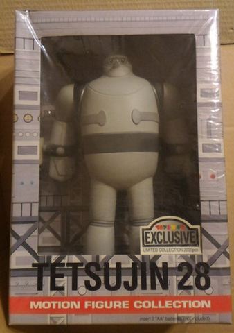 Medicom Toys R Us Tetsujin 28 Motion Collection Action Figure - Lavits Figure