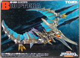 Tomy Zoids 1/72 GB-005 Bio Ptera Pteranodon Type Plastic Model Kit Action Figure - Lavits Figure  - 1