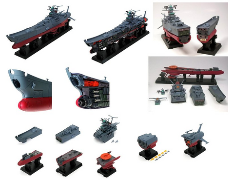 Bandai Star Blazers Space Battle Ship Yamato Mechanic File 8 Collection Figure Set - Lavits Figure  - 1