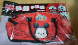 "Disney Tsum Tsum Character Family Mart Limited 8""x6""x15"" Extend Tote Handbag Mickey Mouse Ver - Lavits Figure  - 2"