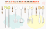 San-X Taiwan 7-11 Limited Sumikko Gurashi 4 304 Stainless Steel Tableware Set - Lavits Figure