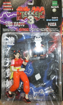 Epoch 1/10 Namco's Tekken 3 Ling Xiaoyu Action Collection Figure - Lavits Figure