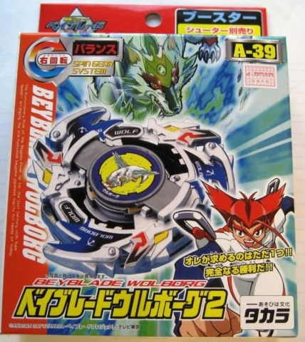 Takara Tomy Metal Fight Beyblade A-39 A39 Wolborg Model Kit Figure - Lavits Figure
