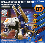 Tomy Zoids 1/72 NBZ-07 Neo Blox Brave Jaguar Plastic Model Kit Action Figure - Lavits Figure