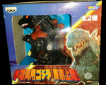 Banpresto Godzilla vs Destroyah Walking Godzilla Trading Collection Figure - Lavits Figure  - 1